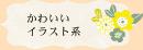 Sea Nuts Club 発表会 プログラム制作 ピアノ かわいいイラスト系