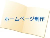 Sea Nuts Club 発表会 プログラム制作 ピアノ ホームページ制作