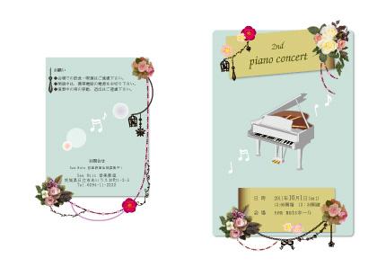 Sea Nuts Club 発表会 プログラム制作 ピアノ ガーリーデコ アレンジの華