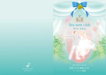 Sea Nuts Club 発表会 プログラム制作 バレエ 演目 イラスト コッペリアⅢ 祝福の鐘