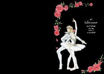 Sea Nuts Club 発表会 プログラム制作 バレエ 演目 イラスト ドン・キホーテⅡ 赤薔薇