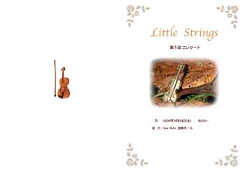 Sea Nuts Club 発表会 プログラム制作 バイオリン クラシック 写真系 落ち葉とバイオリン