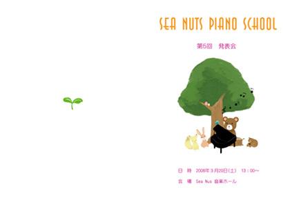 Sea Nuts Club 発表会 プログラム制作 ピアノ かわいいイラスト系 森の音楽会