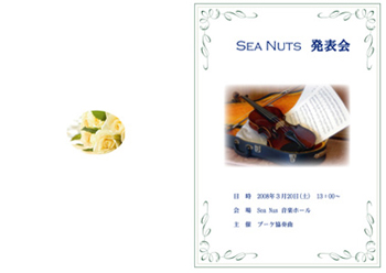 Sea Nuts Club 発表会 プログラム制作 バイオリン クラシック 写真系 楽譜とバイオリン