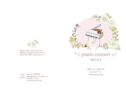 Sea Nuts Club 発表会 プログラム制作 ピアノ ガーリーアンティーク 花園