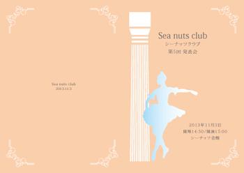 Sea Nuts Club 発表会 プログラム制作 バレエ その他 イラスト 宮殿