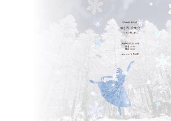 Sea Nuts Club 発表会 プログラム制作 バレエ 演目 イラスト くるみ割り人形 雪