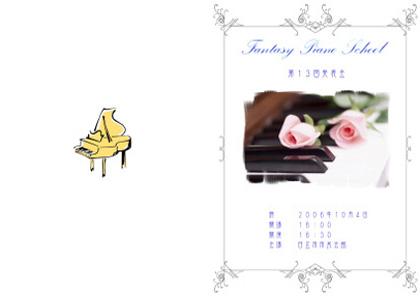 Sea Nuts Club 発表会 プログラム制作 ピアノ クラシックな写真系 バラとピアノ