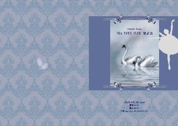 Sea Nuts Club 発表会 プログラム制作 バレエ 演目 イラスト 白鳥の湖Ⅰ 悲恋