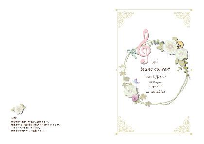 Sea Nuts Club 発表会 プログラム制作 ピアノ ガーリーアンティーク 古典~白バラ~