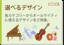 Sea Nuts Club 発表会 プログラム制作 ピアノ 選べるデザイン