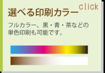 Sea Nuts Club 発表会 プログラム制作 ピアノ 選べる印刷カラー
