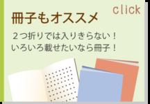 Sea Nuts Club 発表会 プログラム制作 ピアノ 冊子もおすすめ