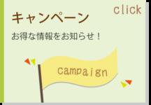 Sea Nuts Club 発表会 プログラム制作 ピアノ キャンペーン