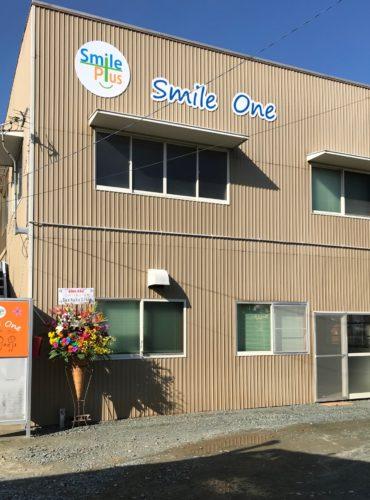 ふじ森ゆか 藤森結花 ふじもりゆか フジモリユカが代表を務める福祉サービス事業所 Smile One(スマイルワン)の開所記念